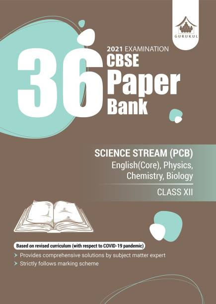 36 Paper Bank (PCB): CBSE Class 12 for 2021 Examination