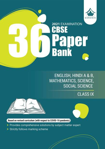 36 Paper Bank: CBSE Class 9 for 2021 Examination