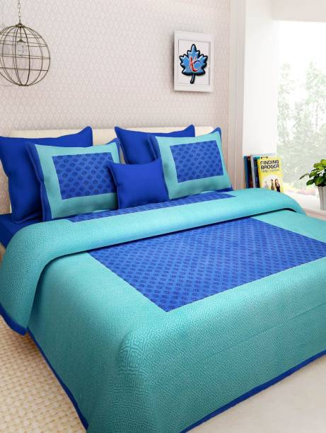 MAGITEXT 300 TC Cotton Double King Printed Bedsheet