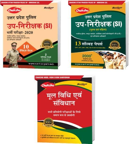 Chakshu Combo Pack Of Uttar Pradesh Police Up Nirikshak Sub Inspector (SI) Bharti Pariksha Practice Sets, Solved Papers Book 2020 And Mool Vidhi Evam Samvidhan (Set Of 3) Books