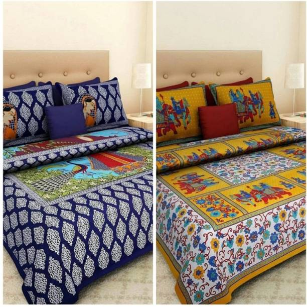 KAANY FAB 180 TC Cotton Double Animal Bedsheet