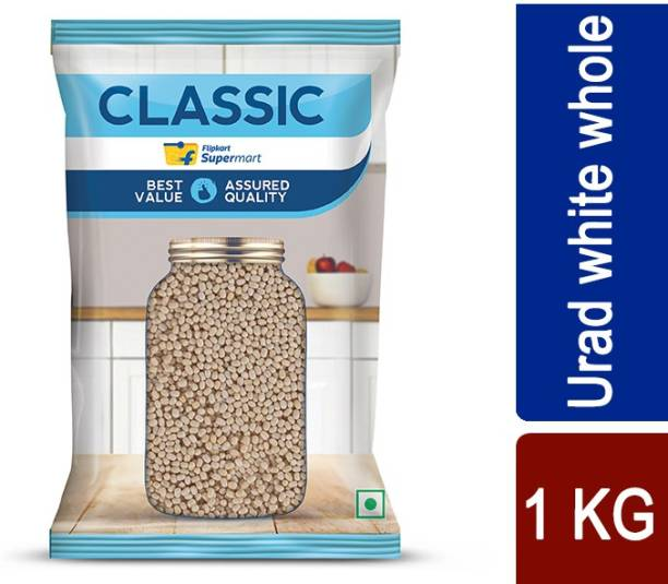 Flipkart Supermart Classic Urad Gota (Whole)
