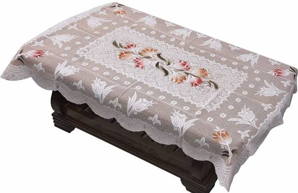 Groki Floral 4 Seater Table Cover
