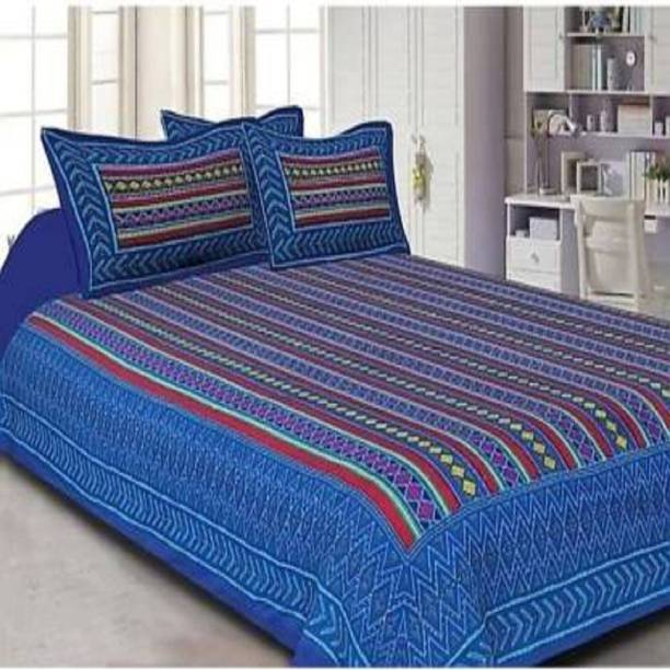 E ELMA 150 TC Cotton Double Printed Bedsheet