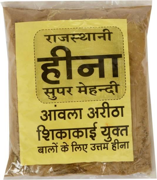 Asha Future Shine Rajasthani Herbal Heena 500 G