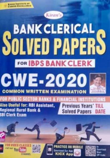 Kiran's Bank Clerical Solved Papers For Ibps Bank Clerk Cwe-2020