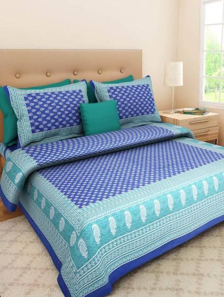 Gaurik Enterprises 250 TC Cotton Double Floral Bedsheet