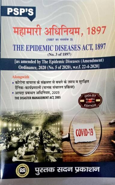 The Epidemic Diseases Act,1897 (Diglot)