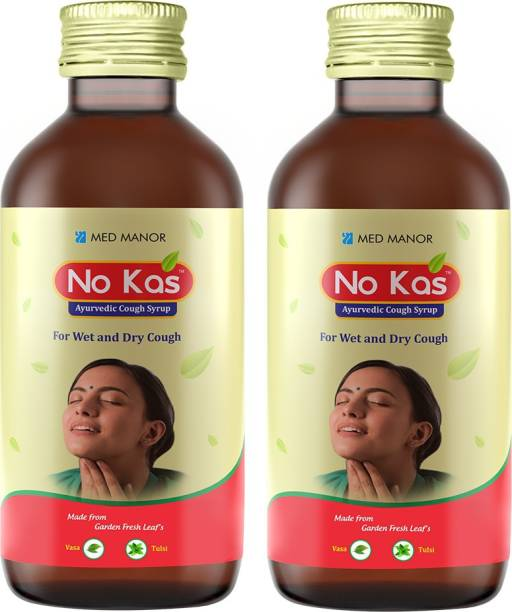no kas Ayurvedic Cough Syrup - Pack of 2 - Relieves All Wet and Dry Coughs