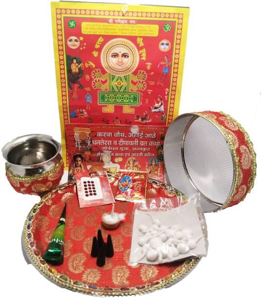Vrinde Karwa chauth thali, with lota, channi, including diya, dhoop, mehndi, bati, bindi, katha book, calendar. Steel