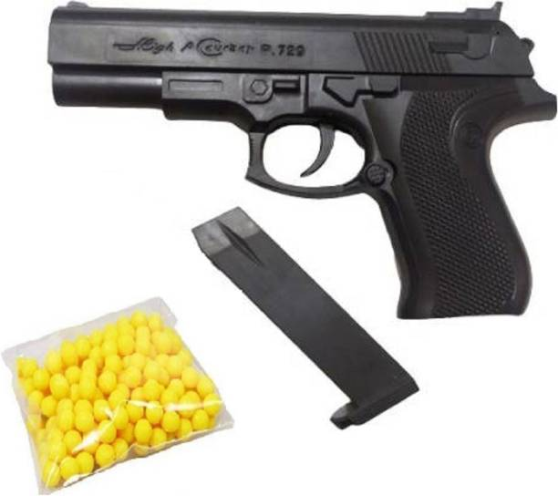 WHEELSQUARE BB BULLET GUN WITH 200 BULLETS Guns & Darts