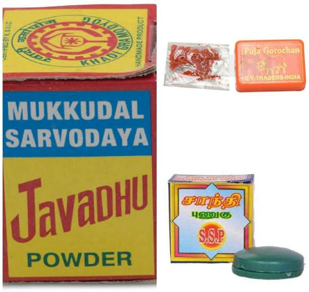 Sae Fashions Pooja Pack of 3 Items- Gorochan Powder, Javadhu Powder, Punugu Paste