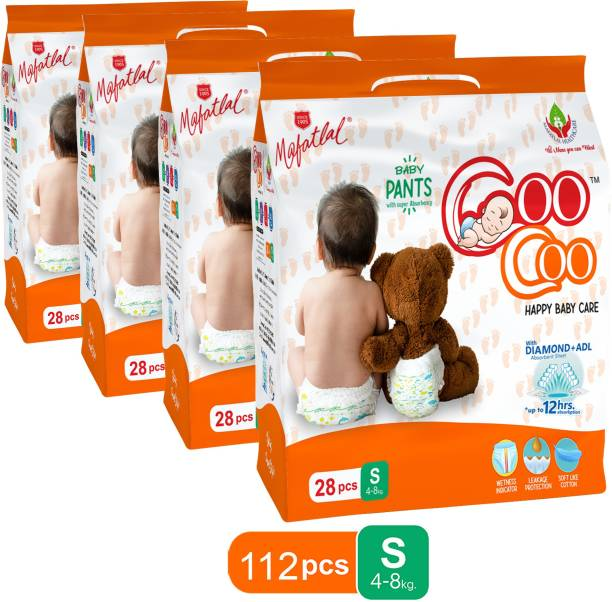 Coo Coo Baby Pullup Diaper Pants - S