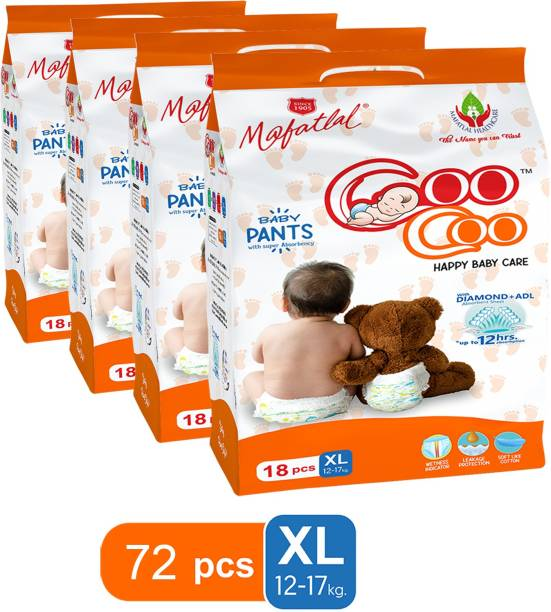 Coo Coo Baby Pullup Diaper Pants - XL