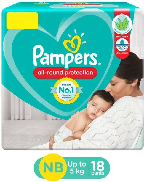 Pampers Diaper Pants with Aloe Vera lotion - XS