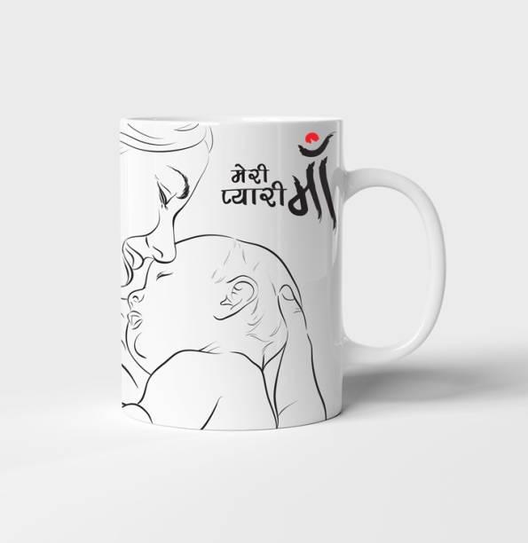ALLUWANT Meri Pyari Maa Ceramic Coffee Mug