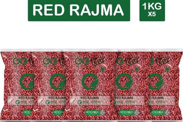Goshudh Red Rajma Chithra (Whole)
