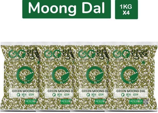 Goshudh Green Moong Dal (Split)