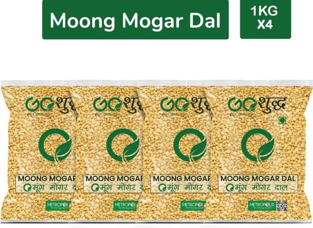 Goshudh Yellow Moong Dal (Split)