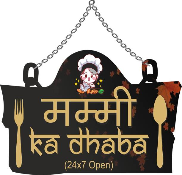 paper pebbles Wooden Mummy Ka Dhabba Name Plate