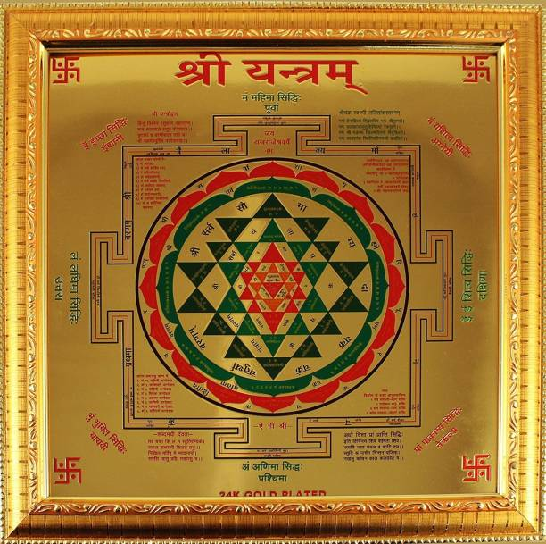 SEPARATE WAY Separate Way Shree Yantra Copper with 24k Gold Plating Yantra for Wealth, Prosperity (10 x 10 inch) Wooden Yantra