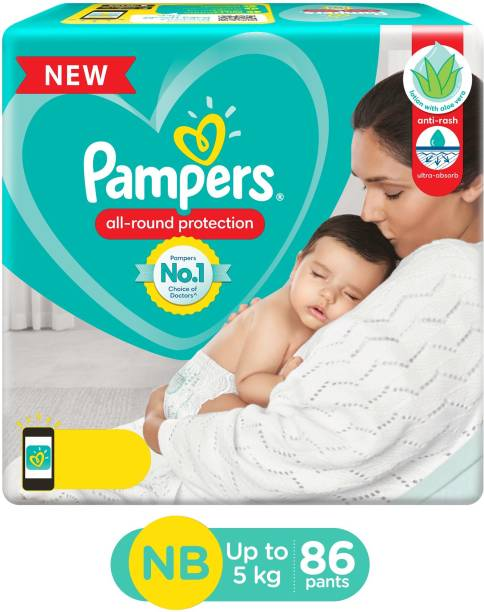 Pampers Diaper Pants with Aloe Vera Lotion - New Born