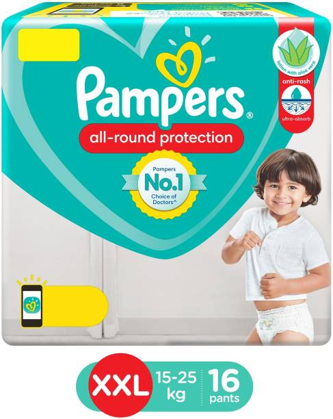Pampers Diaper Pants Lotion with Aloe Vera lotion - XXL