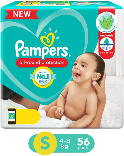 Pampers Diaper Pants Lotion with Aloe Vera - S
