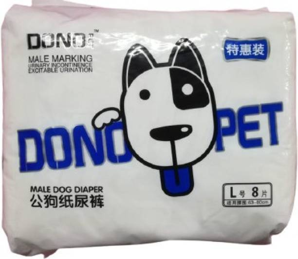 Dono Pet Male Marking Urinary Incontinence Excitable Urination Male Dog Diaper Disposable Dog Diapers