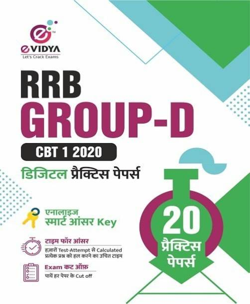 RRB Group D CBT (Stage -1) 20 Practice Sets With Digital Practice Paper