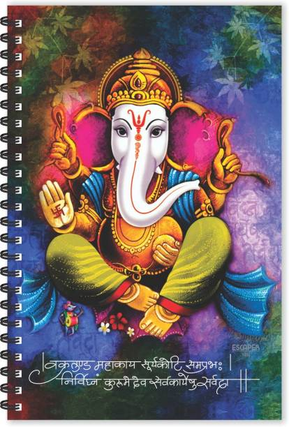 ESCAPER Multicolor Lord Ganesha Diary (Ruled - A5 Size - 8.5 x 5.5 inches), Devotional Diary, God Diary, Religious Diary A5 Diary Ruled 160 Pages