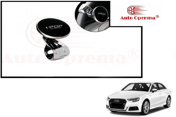 Auto Oprema Plastic, Metal Car Steering Knob