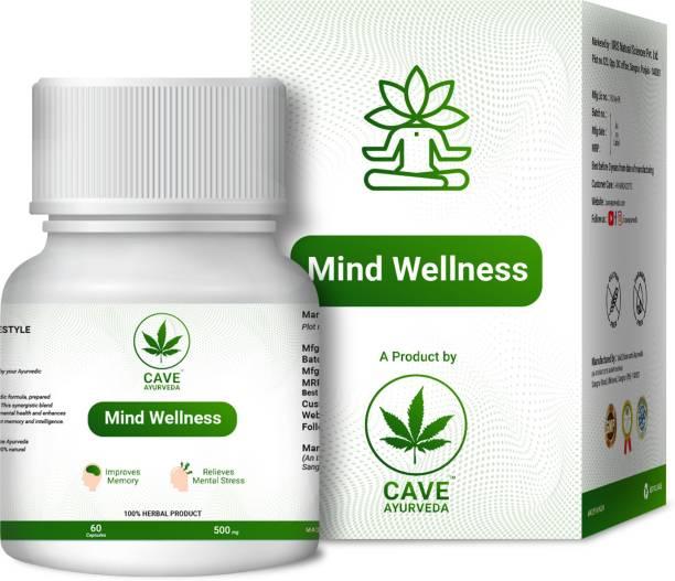 Cave Ayurveda Mind wellness 500 mg