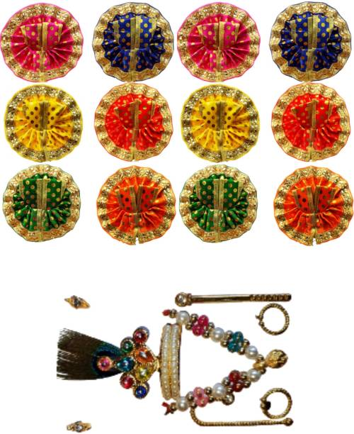 Swami Size 0 (4inch) pack of 12 with full set laddu gopal dress Dress