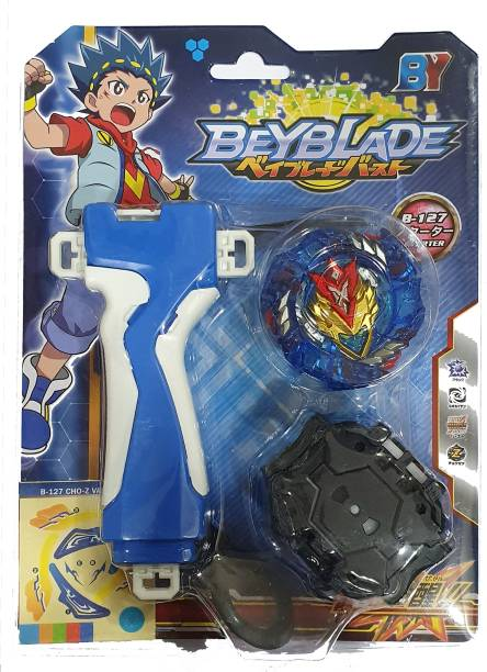 AS Beyblade Series Cho Z God Valkyrie B-127 Starter Spinning and Battling Top