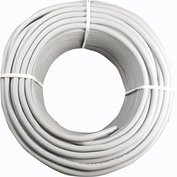 Oxcord 2 core Round Copper Wires and Cables 2.5mm 45 meter Grey 45 m Wire