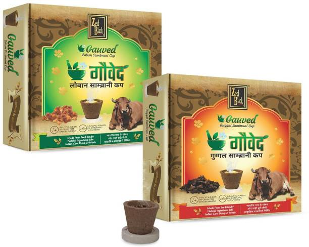 Zed Black Gauved Sambrani Cup Combo - Loban + Guggal - Made with Cow Dung & Eco Friendly Ingredients - Pack of 2 Loban, Guggal