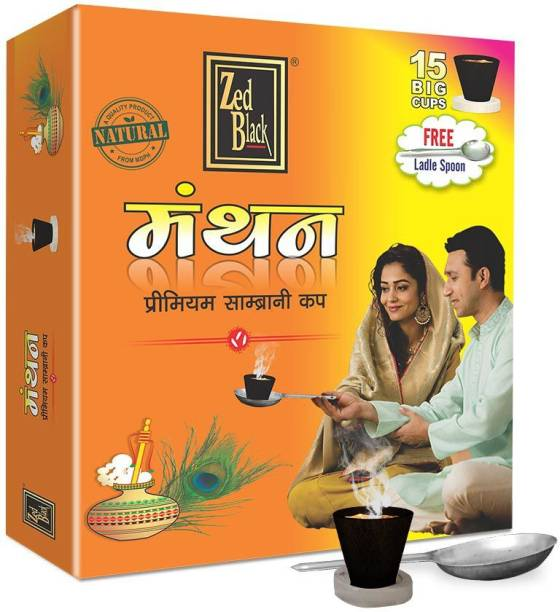 Zed Black Manthan Sambrani Cup with Ladle - Long Lasting Pleasing Aroma Cups for Everyday Use - Pack of 2 Sambrani