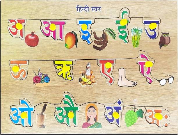Kids Mandi Wooden Puzzle with Knobs, Educational Learning Wooden Board Tray (Hindi Svar)