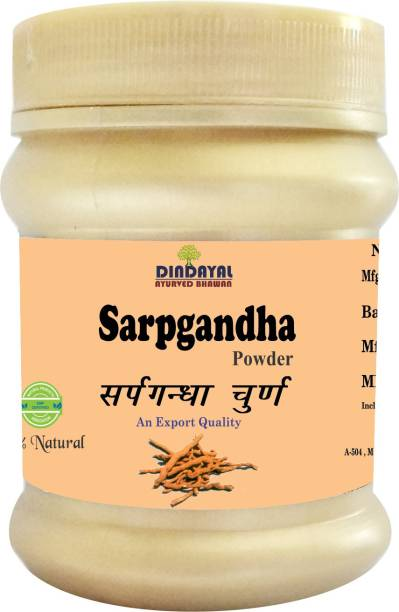 Dindayal Ayurved Bhawan Sarpgandha Powder 100 gm - Anxiety - High Blood pressure - Insomnia - Constipation - Fever - Joint pain - Liver Problems - Mental Disoreders