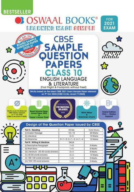 Oswaal Cbse Sample Question Paper Class 10 English Language and Literature Book (Reduced Syllabus for 2021 Exam)