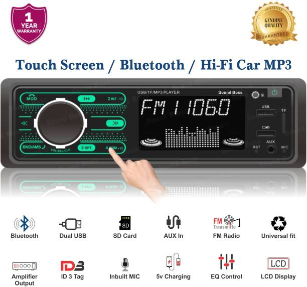 Sound Boss SN-2124BT HI-FI Touch Screen Charge Pro+ DUAL USB Bluetooth Wireless Car Stereo