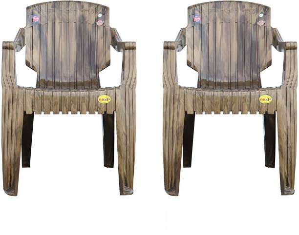 national plastic Plastic Luxury Comfortable Chair for home and office Set of 2 Plastic Outdoor Chair