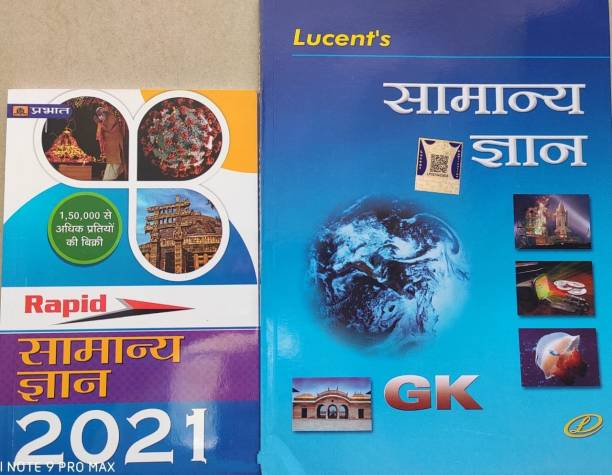 Lucent General Knowledge Hindi 2021Edition With Parbhat Gk 2021