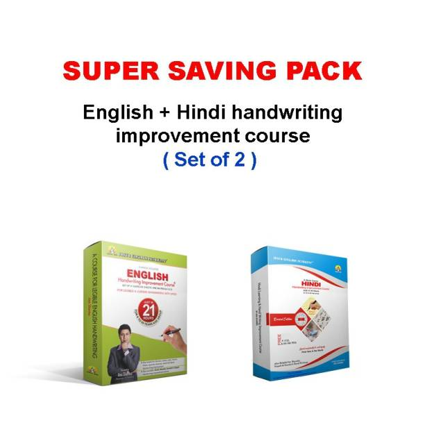 English/Hindi Handwriting Improvement Books Course cursive Hand writing Practice Books calligraphy also for Kids Adults professional 35 Booklets workbook Just in 35 hrs - 6 to 58 years by Anu Sharma