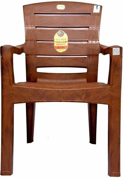 Anmol Moulded Jaguar High Back Chair Strong Structure Build Chair for Home, Garden, Office, Outdoor (Set of 1) Brown 3 Years Warranty Weight Bearing Capacity 200 kgs Plastic Outdoor Chair