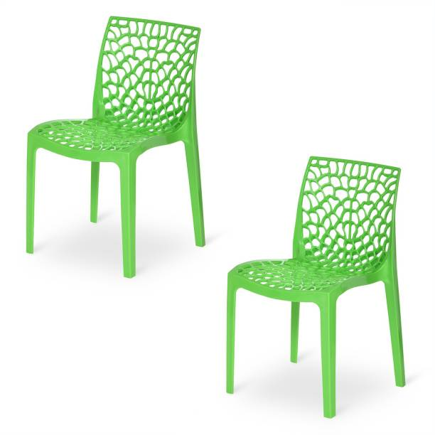 Supreme Plastic Outdoor Chair