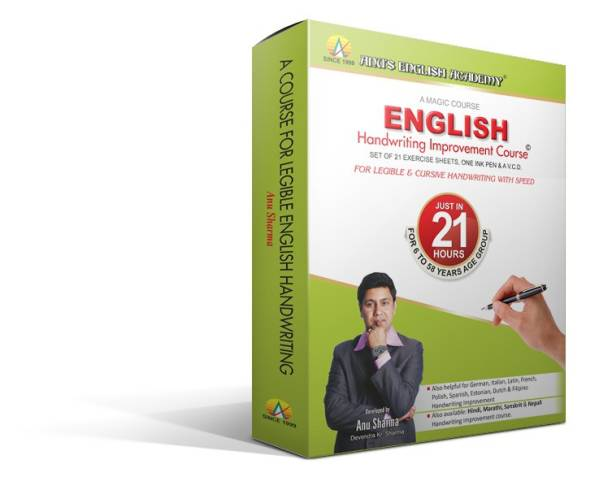 English Handwriting Improvement Course: Just in 21 Hours 3rd  Edition