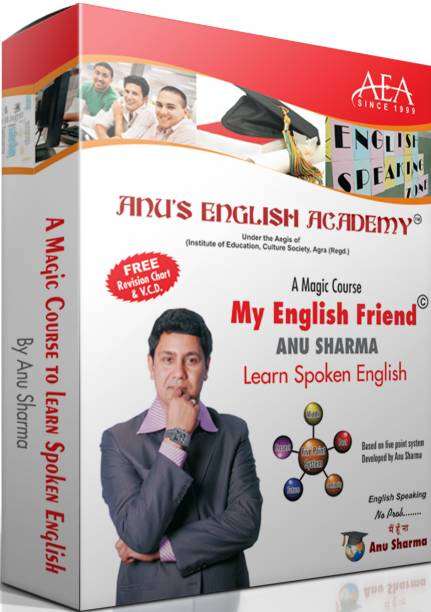 My English Friend: Learn Spoken English: Just in 60 Hours (With VCD) - English Speaking Course 3rd  Edition