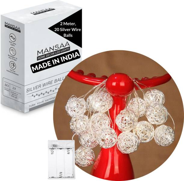 Mansaa 2m, 20 LEDs, 20 Silver Wire Balls Battery Operated String Lights For Home Decoration 78.7 inch Silver, White Rice Lights